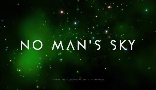 【No Man's Sky】どんなゲームなの? 初心者のやるべきことって何?