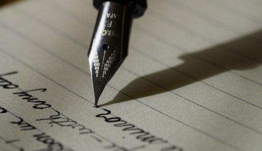 日記を書かないあなたは、人生を無駄にしている。