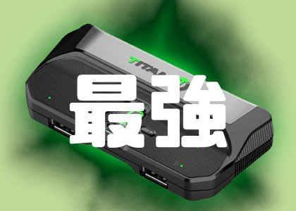 【XIM APEX】FPSでマクロの力を使って無双する方法!!最強の自動制御アンチリコイル!!【TITAN TWO】